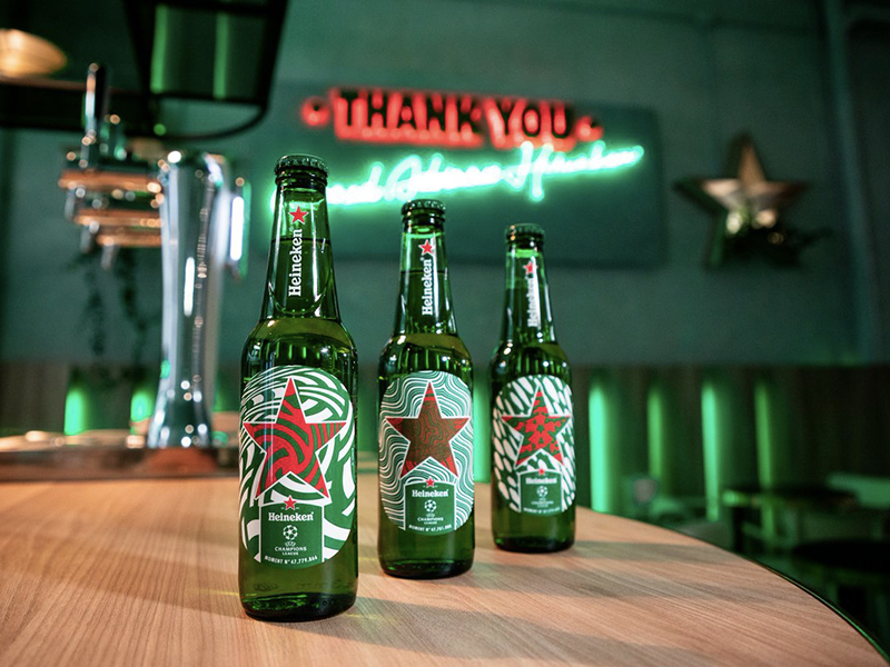 heineken unlimited edition